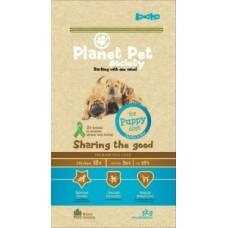 Planet Pet Puppy 3kg