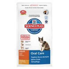hills kat volwassen 1.5 kg. oral care